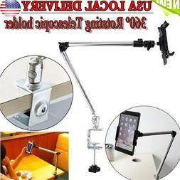 360° Rotating Arm Desk Bed Holder Stand Lazy Table Mount Br