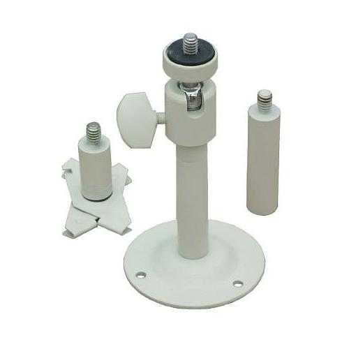 VideoSecu Wall Ceiling Mount Bracket for CCTV CCD Box Body C